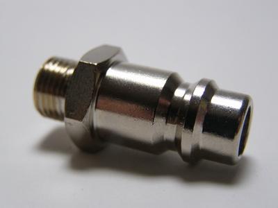 Insteeknippel 7,2 mm - 1/8 ext